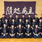 第66回全九州高等学校剣道競技会